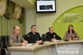 У Тернополі запрацював «Електронний кабінет дільничного» (ФОТО)