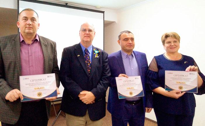 Три громади з Тернопільщини отримали грошові нагороди за поступ у спроможності (ФОТО)