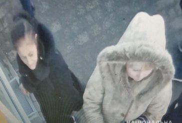 У Тернополі дві жінки методом «заламування грошей» обшахраювали обмінний пункт на 1100 доларів