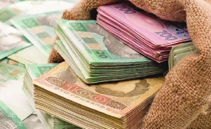 Понад 2,7 млрдгрн платники Тернопільщини сплатили до загального фонду держбюджету