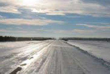 Обережно: на дорогах Тернопільщини очікується ожеледиця