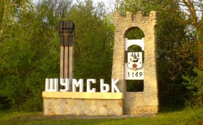 На Тернопільщині створили сучасний навчально-практичний центр з підготовки кваліфікованих робітничих кадрів