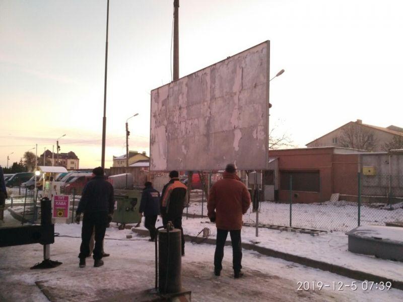 У Тернополі на вулиці 15 Квітня знесли білборд (ФОТО)