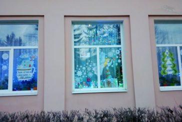 У Кременці, в міській бібліотеці для дорослих, облаштували фотозону (ФОТО)