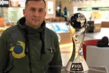 Тернополянам покажуть футбольний Кубок світу U-20