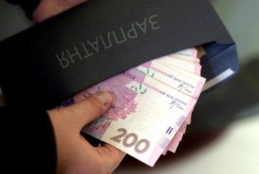 Українці згідні на зарплати «у конвертах»