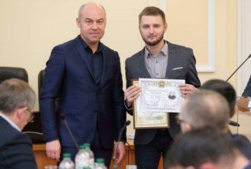 Тернополянам вручили премії імені Володимира Лучаківського (ФОТО)