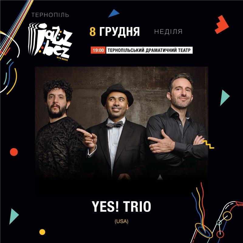 До Тернополя приїде відомий джаз-бенд із Америки