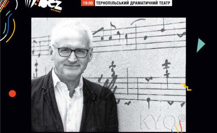 У Тернополі виступить відомий польський джаз-бенд, який грає з елементами фанку та блюзу