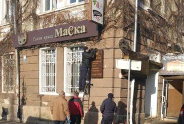 На бульварі Т. Шевченка в Тернополі демонтували рекламні конструкції, на які не було документів (ФОТО)