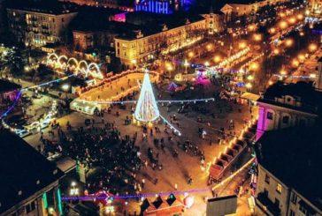 Новорічно-різдвяні свята у Тернопільській громаді (ПРОГРАМА ЗАХОДІВ)