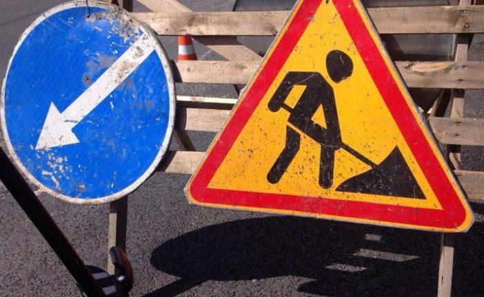 На Тернопільщині розпочато кримінальне провадження щодо посадовців Служби автодоріг