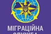 Торік міграційна служба Тернопілля поповнила  місцеві бюджети на 34 мільйони гривень
