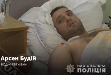 Чоловік, причетний до смертельної ДТП на Тернопільщині, перебуває в міжнародному розшуку
