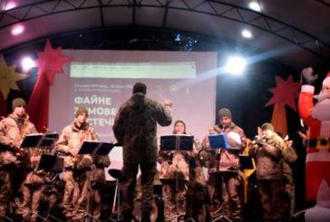 Військовий оркестр подарував тернополянам різдвяний концерт (ВІДЕО)