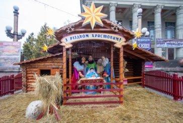 Тернополян і гостей міста запрошують на Свято зимового обрядового фольклору «Нова радість стала»