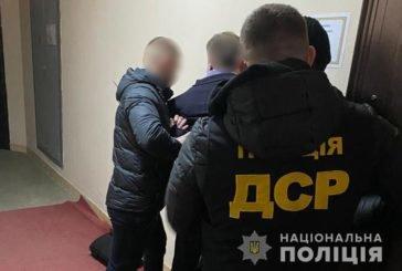 На Тернопільщині під час спецоперації, правоохоронці затримали хабарника-посадовця