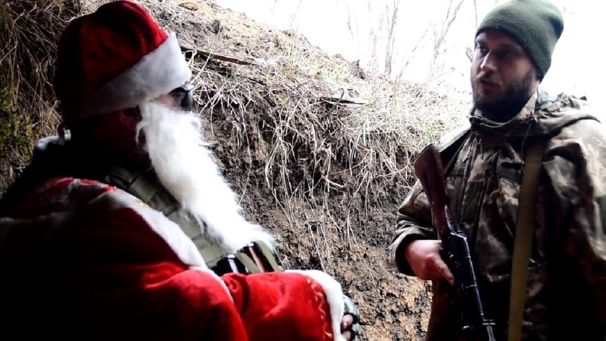 Ті, хто тримають небо Різдва: з передової зворушливо привітали Україну з прийдешніми святами
