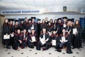 Випускники факультету фінансів та обліку ТНЕУ отримали дипломи магістра (ФОТО)