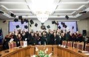 Магістри-міжнародники ТНЕУ отримали дипломи (ФОТО)