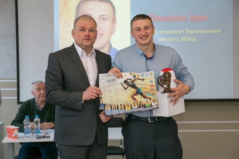 У Тернополі вшанували кращих спортсменів та тренерів з легкої атлетики