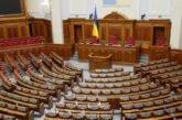 Українці заплатили за винайм житла 158 нардепам