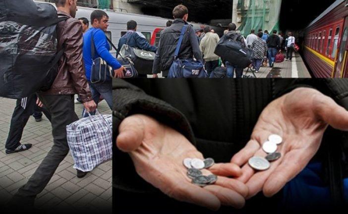 Крім «епохи бідності», Україна переживає «епоху жадібності»