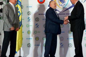 Тернополяни Василь Івегеш та Василь Малик стали найкращими футбольними тренерами України 2019 року