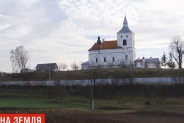 Московський патріархат незаконно присвоїв собі більше гектара державної землі на Тернопільщині (ВІДЕО)