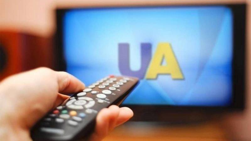 Закодоване телебачення: за що будуть платити українці?