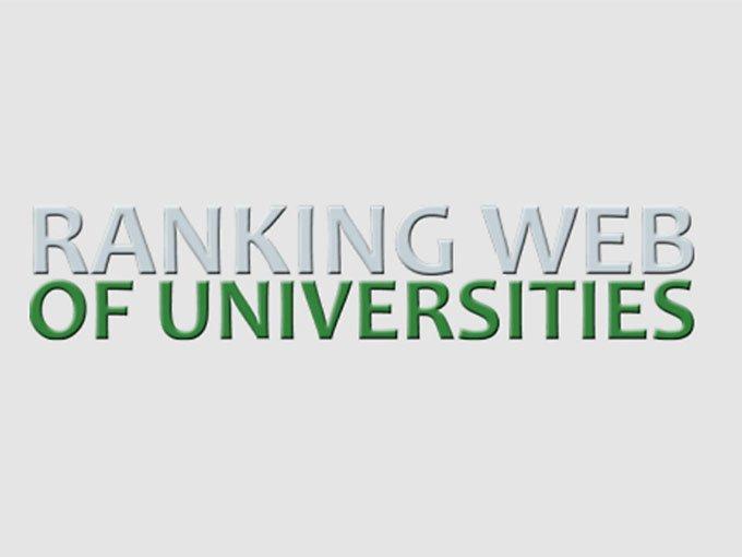 ТНЕУ – серед лідерів за результатами оцінки якості наукової діяльності університетів світу