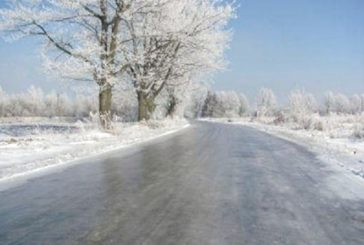 На Тернопільщині туман, морози та ожеледиця: синоптики розповіли про погоду на найближчі дні