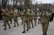 «Збруч - ріка єднання»: заходи присвячені Дню Соборності України відбулися у супроводі військового оркестру тернопільських артилеристів (ФОТО)