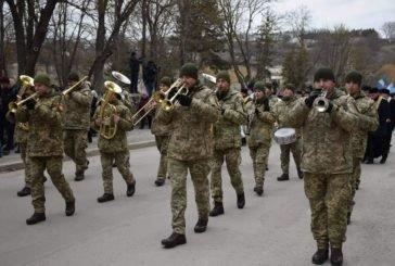 «Збруч – ріка єднання»: заходи присвячені Дню Соборності України відбулися у супроводі військового оркестру тернопільських артилеристів (ФОТО)