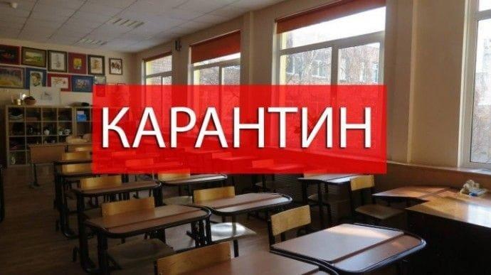 У Чорткові на Тернопільщині в навчальних закладах оголосили карантин