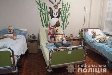 На Тернопільщині шахраї виманили гроші, які зібрали на лікування восьми дітей, постраждалих в результаті вибуху газу