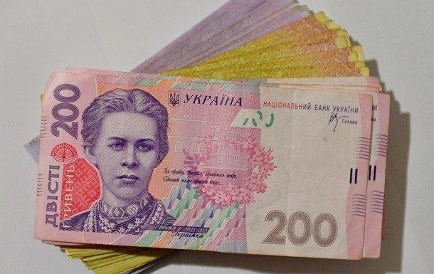 Україну наповнили підроблені 200 грн: як виявити фальшивку