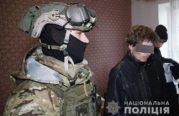 Майже кілограм психотропних речовин вилучили оперативники Тернополя у місцевих