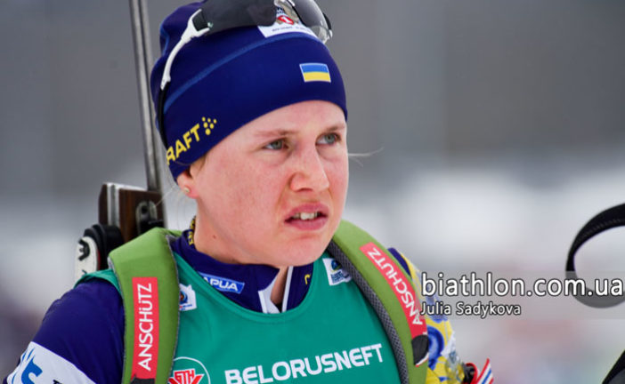 Тернополянка Анастасія Меркушина пропустить 5-й етап Кубка світу в Рупольдингу