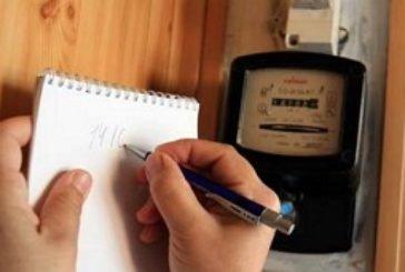 Тернополяни скаржаться: показники за спожиту електроенергію, подані через інтернет, служби не враховують