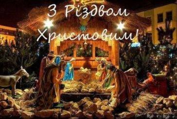 «Слава на небі і на землі мир, між людьми благовоління…»