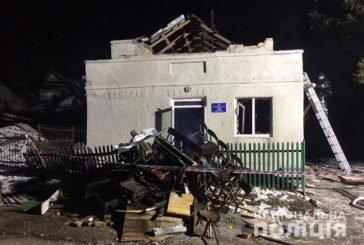 За фактом вибуху в сільському клубі на Тернопільщині відкрито кримінальне провадження