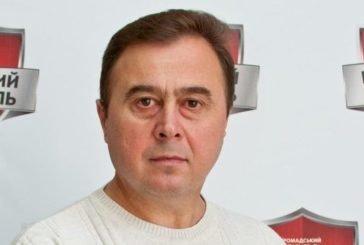Зеленський призначив нового голову РДА на Тернопільщині