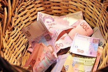 Місцеві бюджети Тернопільщини отримали майже 336 млнгрн податків