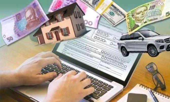 Майже 1300 жителів Тернопільщини вже задекларували доходи