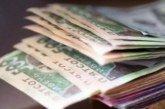 Кому з мешканців Тернопільської громади нададуть грошову та адресну безготівкову допомогу