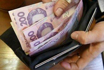 Підприємства Тернопільщини виплатили зарплатний борг та підвищили працівникам платню