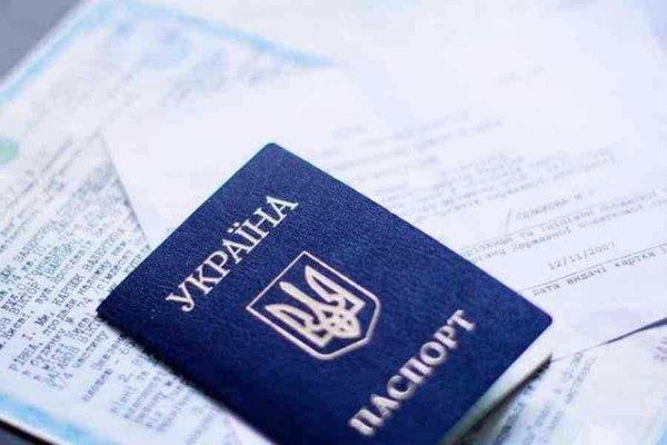 Отримання картки платника податків – популярна послуга серед жителівТернопілля