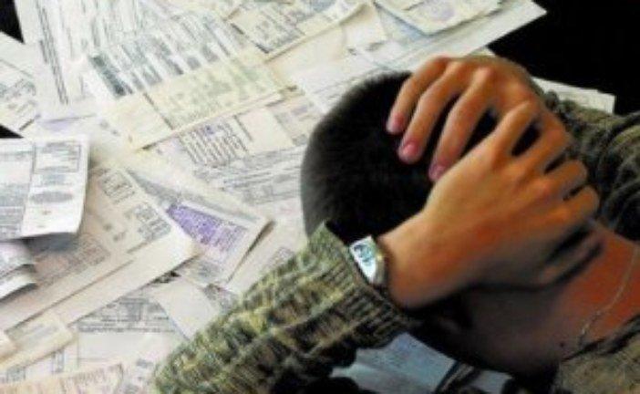 Українці скаржаться, що рахунки за «комуналку» зросли