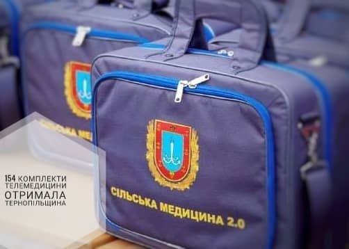 Для сімейної медицини Тернопільщини придбали 154 комплекти телемедичного обладнання